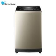 小天鹅 (LittleSwan)TB80-6288WDCLG 8公斤全自动波轮洗衣机 智能操控 水魔方科技