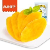 良品铺子 芒果干108g*2袋 菲律宾零食进口蜜饯水果干