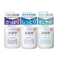 日本  资生堂 吾诺 UNO  男士温和型/滋润型/清爽型全效肌能三合一调理乳液  160ml