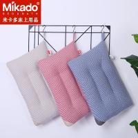 米卡多简约风全棉水洗棉条纹可水洗舒适枕芯纯棉护颈枕头