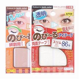 大创/Daiso 双眼皮贴 橙色红色 2色组合装