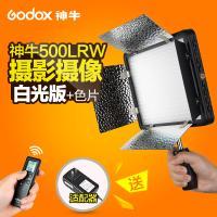 神牛LED500LRW摄像灯led500补光灯 led摄影灯柔光灯微电影柔光灯
