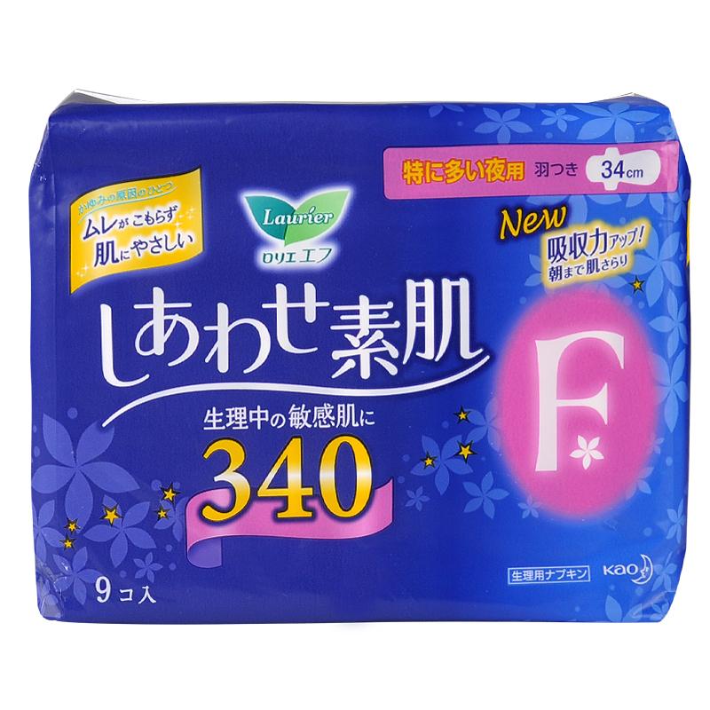 KAO/花王 F系列 棉柔卫生巾 夜用 带护翼(蓝底黄花)40cm*7