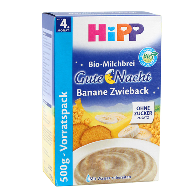 【德国直邮】 HiPP 喜宝有机婴儿香蕉面包谷物晚安奶糊 4个月以上 500g