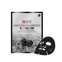 韩国SNP竹炭面膜 深层清洁美白保湿面膜 10片/盒