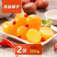 2袋组合の良品铺子香辣味小土豆儿时美食麻辣零食小吃410g下饭菜