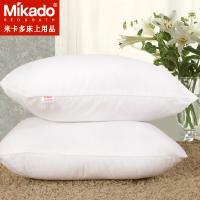 米卡多枕头枕芯成人酒店护颈舒适高回弹护颈枕头包邮