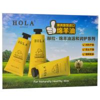 【超级生活馆】赫拉绵羊油身体护理套装(编码:549959)