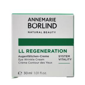 【德国直邮】Annemarie Börlind 安娜柏林LL再生眼霜 30ml