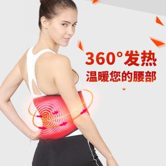 科爱360度发热可水洗艾灸远红外护腰带 暖宫暖胃 腰间盘突出肌肉劳损 男女通用 标配