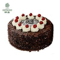 仟吉德式黑森林 巧克力生日蛋糕同城创意 提前至少一天订 详见订购规则 客服027-59216051