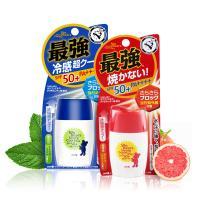 日本 OMI 近江兄弟 蔓莎小熊防晒霜 防晒乳 SPF50+  PA++++  (2种可选)30ml