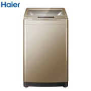 海尔(Haier)XQB75-BF15288 7.5公斤变频波轮洗衣机(香槟金)
