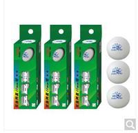 乒乓球9个双鱼 二星乒乓球 2星球 三盒(3个/盒) B211F( 白色)