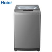 海尔 (Haier) XQS100-BZ866变频双动力波轮洗衣机(钛灰银)