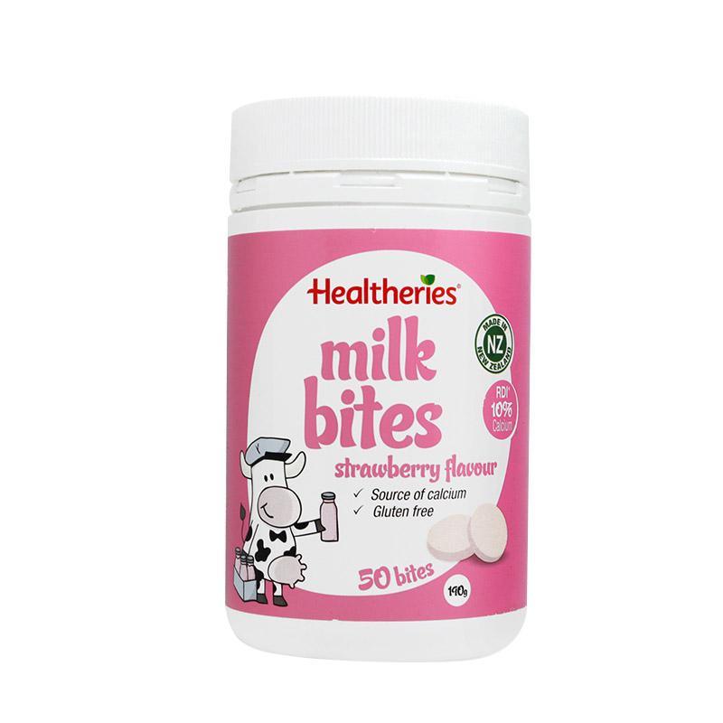 【澳洲直邮 包税包邮】【健康零食】Healtheries香浓高钙奶片50片