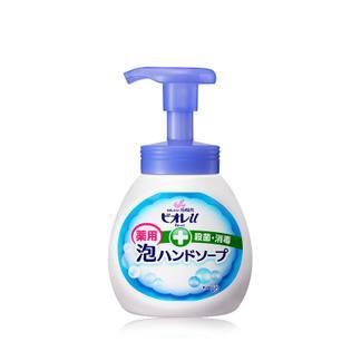日本 花王碧柔洗手液瓶装 泡沫弱酸性 (无香型) 250ml