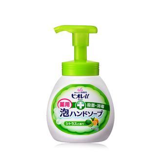 日本 花王碧柔洗手液瓶装 泡沫弱酸性 (柑橘香型) 250ml