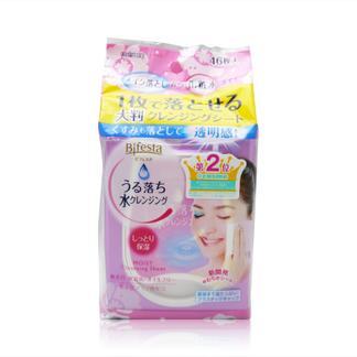 日本 曼丹速效卸妆湿巾46枚 粉色