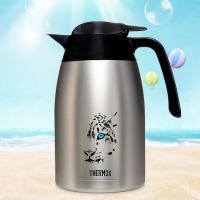 膳魔师THERMOS公益雪豹杯系列保温瓶高真空不锈钢保温杯保冷杯焖烧罐保温壶 THV-1501