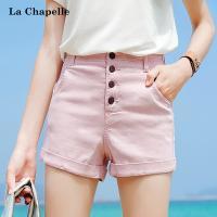 拉夏贝尔2017夏季新款 高腰宽松直通单排扣牛仔短裤女10012642