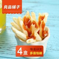 4件组合の良品铺子蘸酱薯条盒装薯条膨化食品小零食小吃48g*4盒