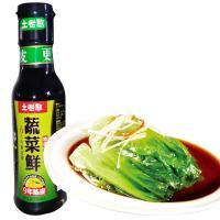 【宜都馆】土老憨蔬菜鲜酱油9年陈皮特级酿造酱油160ml*2瓶