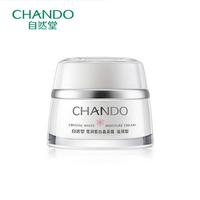 CHANDO/自然堂雪润皙白晶采霜(滋润型)50g