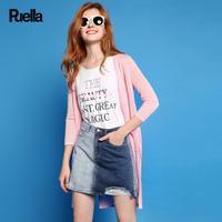 puella普埃拉2017夏新款休闲字母印花背心薄针织两件套女
