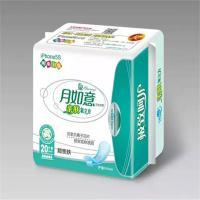 月如意卫生巾活氧负离子160mm护垫20片不含荧光剂 柔棉