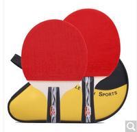 双鱼 乒乓球拍 正品双拍 3D系列 3D-C横拍 球拍乒乓球 乒乓板
