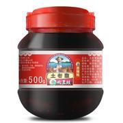 【宜都馆】土老憨鱼肉豆豉酱三峡特产鱼肉酱 500g