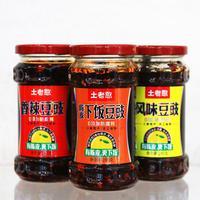【宜都馆】土老憨新品香辣风味陈皮豆豉酱辣椒酱拌饭酱280g