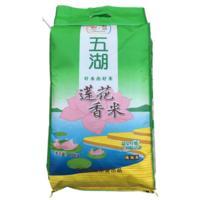 中粮五湖莲花香米10kg