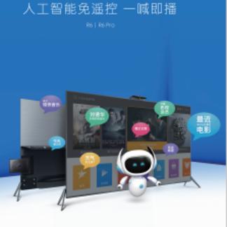 BFTV/暴风TV 55R6 PRO   55吋液晶电视暴风tv智能网络超体电视机