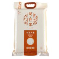 楚农家东北大米5kg 粳米 大米