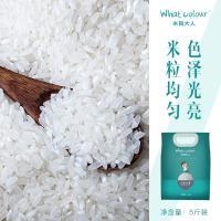 东北大米五常大米稻花香米2.5kg散装大米5斤2016新米包邮