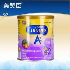 【母婴专区】[美赞臣]美赞臣安婴宝A+亲舒乳蛋白部分水解较大婴<2段奶粉>