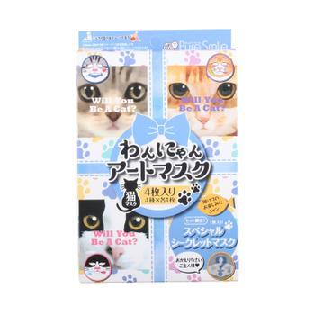日本 pure smile 猫系列卡通玻尿酸面膜  4片/盒