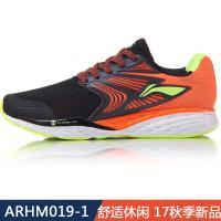 李宁 17秋季新品 男鞋 跑步系列 云四代运动跑步鞋ARHM019-1