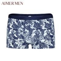 爱慕先生品牌春夏USPACE轻薄无痕青花瓷印花男士平角内裤NS23A032