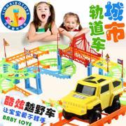 百变益智轨道车套装轨道车电动玩具小汽车儿童玩具男孩3-4-5-6岁