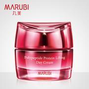 MARUBI 丸美 多肽蛋白提拉日霜 50g