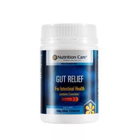 【澳洲直邮|包税包邮】Nutrition Care澳洲养胃粉150g 改善胃酸 修复粘膜