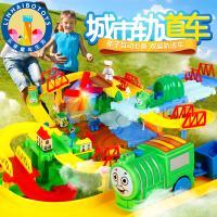 男女孩益智托马斯火车电动神奇轨道车百变组合轨道车套装儿童玩具