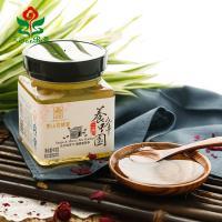 [三普]天然正宗蜂蜜农家自产自销液态土蜂蜜野山花400g