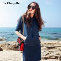 拉夏贝尔2017夏季新款短袖帽衫配包臀半身裙套装两件套10013237