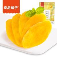 3组合の良品铺子芒果干芒果片水果干特产蜜饯果脯休闲食品