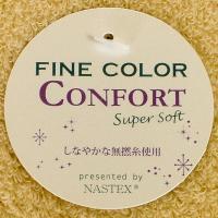 【超级生活馆】NASTEX唯美素色无捻方巾米色30*32cm(编码:476899)
