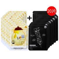 韩国 春雨碳酸泡泡星星洁面面膜10片+春雨蜂蜜保湿补水面膜黄色10片 组合套装